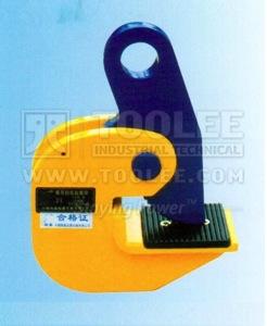 300 9204 PDB Type Horizontal Plate Lifting Clamp