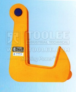 300 9217 DCQ Type Double Steel Plate Lifting Clamp